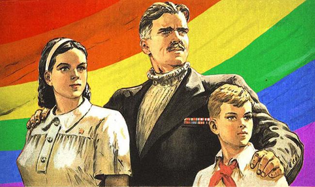 Гомосексуализм для взрослых