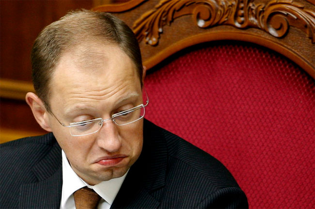 Ляшко Олег Валерьевич  Википедия