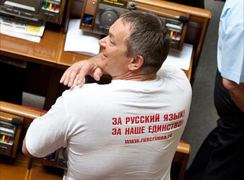 Колесниченко гей